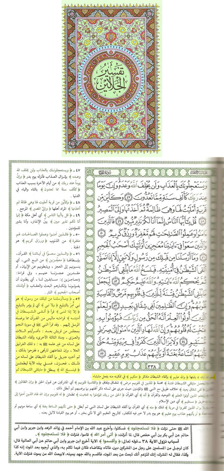 Sunni reports about mistakes & changes in Quran