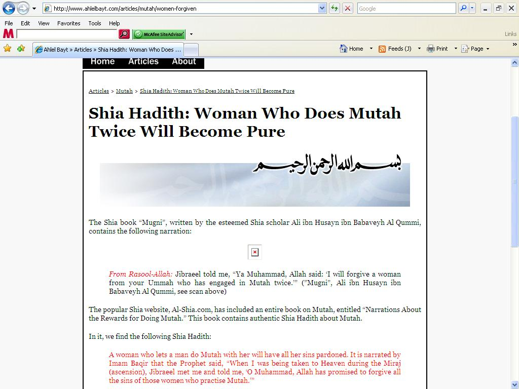 Refuting the argument that Mut'ah is immoral – Part II